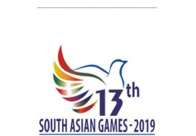 Start BOOK of 2019 South Asian Games - Weightlifting is avai ...