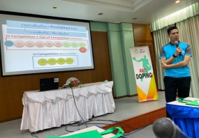 Anti-Doping Seminars at Chiang Mai, Thailand